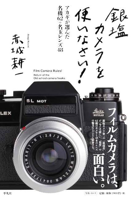 ginen_obi2.jpg